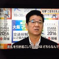 瞬間的に分かる松井一郎知事の思考回路