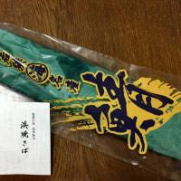 若狭小浜の伝承加工「浜焼さば」(串焼き)と格闘・・・やっつけたーーー!(^^)