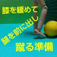 バラクロ79=キック打ち込み練習