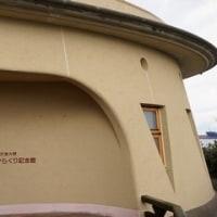 旅行*石川県③