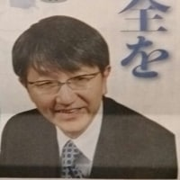 神奈川県警青葉署刑事課の巡査部長、北原智哉容疑者(42)がスカートの中を盗撮して逮捕