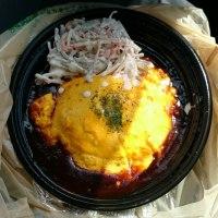 昼ご飯 と LIFE