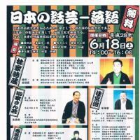 演劇 30幕 『東洋大学で落語の公演』
