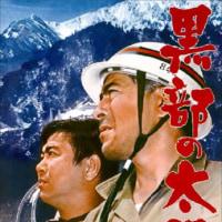 大移動(2)(3)「雪の回廊」立山黒部アルペンルートと松本城♪