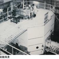 日本初の原子炉JRR-1が臨界に達した。