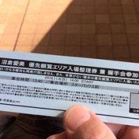 沼倉愛美 1stシングル「叫べ」発売記念イベント ミニライブ&握手会に行ってきた