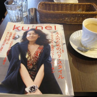 高倉町珈琲~Cafe!Vol.133
