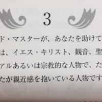 夢うつつ (24日明け方の夢、備忘録)
