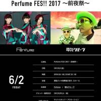 Perfume vs 電気グルーヴ