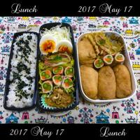 5月16日(火)17日(水)のお弁当