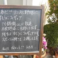 三宅団地の喫茶店
