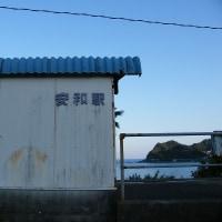 K21安和(高知県)あわ