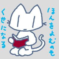 『ゆるい生活』