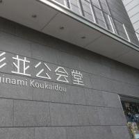 渡辺香津美コンサート ギター・ルネッサンス 杉並公会堂
