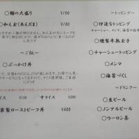 Maxオッズの検証(初戦単勝ペイと2戦目桜花オッズからペイ88を俯瞰する)
