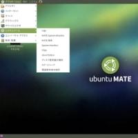 Ubuntu 15.04 MATE Beta 1�Υ������å�