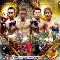 Kick Hoost Cup Kings大阪。