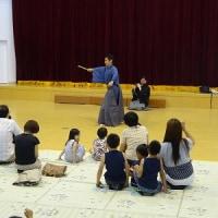 こだま幼稚園講座