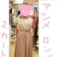 新作☆アシメ ロング スカート