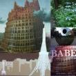 「バベルの塔展」