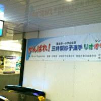 西武新宿線中井駅の変貌 その13