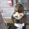 香蘭の熊さん