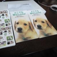 日本盲導犬協会より
