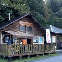 山ぼうしの家15周年・イベント