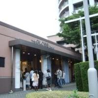 真綾さんイベント@東京グローブ座、行ってきた…