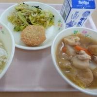 平成29年2月17日(金)給食
