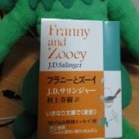 """""""フラニーとズーイ"""""""