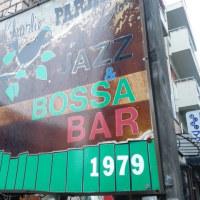 ドトールの復活、JAZZ喫茶バード1979