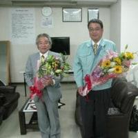 優良従業員表彰受賞のお祝い