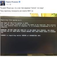 ヨーロッパで、ウクライナを中心とした大規模サイバー攻撃発生!