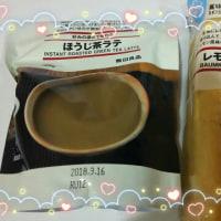 ほうじ茶(*^-^*)