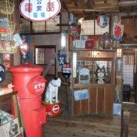 スポーツクラブの交流バスツアーは会津へ