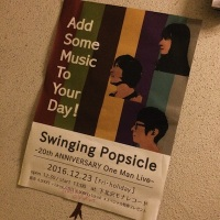 12月23日 下北沢モナレコード