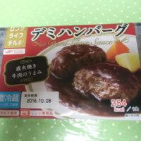 マルハニチロ(株) スマート美食CLUB デミハンバーグ