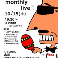 木馬ライブ10月