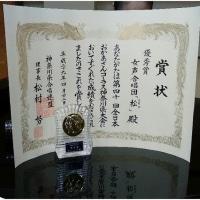 第40回全日本おかあさんコーラス神奈川県大会追加