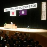 2017.3.18 富岡高校創立120年