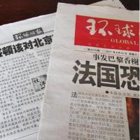 中国紙が対北軍事介入論 米韓が軍事侵攻なら 難民流入、親米政権樹立阻止を念頭か