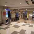 不便にした静岡駅の改札口