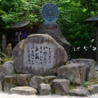 出雲王朝34-須佐之男命と八重垣神社