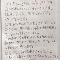 【改名】保護フィルム貫通~170624