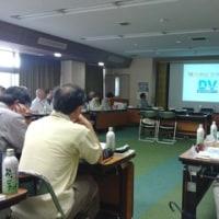 「DV講座」行いました