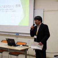年度末総会と第50回きのくに国語の会を開催しました。
