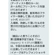 2017/06/21(水) 心斎橋アメ村ENTER