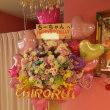 川越市のみけ猫カフェにお届けのスタンド花