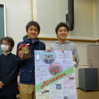 【2015関東】表彰-ベスト・プレゼンテーション賞(サッカー・オープン)